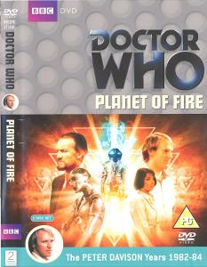 Planet of Fire Region 2 DVD Cover