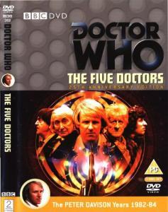 The Five Doctors Region 2 DVD Cover - 25th Anniversary Edition